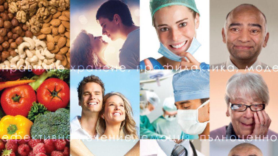 10 предупредителни признаци за рак на дебелото черво • hriciscova.com