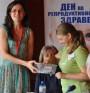 Над 200 души се консултираха безплатно за репродуктивните си проблеми в Хасково