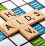Близо 350 000 души са се изследвали за ХИВ