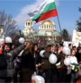 Протести на студенти от медицински колежи в София