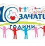 Ден на репродуктивното здраве - 26 април в София