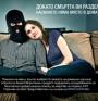 Всяка четвърта българка е жертва на домашно насилие