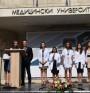 МУ-Варна откри новата учебна година
