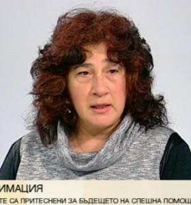 Д-р Кателиева: От години има проблем в Спешна помощ