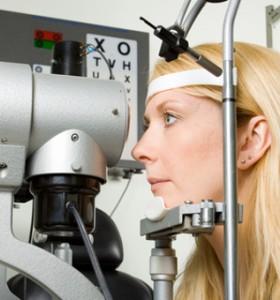 Атрофия на зрителния нерв - необратимото състояние