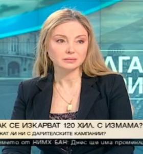 Д-р Симеонова: Да не хвърляме обвинения срещу Моллов