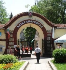 Седмица на имунологията в Александровска
