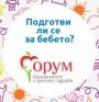 Puls.bg с втора порция награди