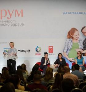 1 200 души посетиха Форум бременност и детско здраве