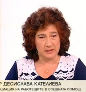 Д-р Кателиева: Пияните шофьори не са спешни пациенти