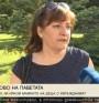 Родители на деца с увреждания излязоха отново на жълтите павета