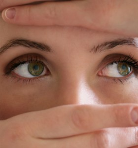 Нистагъм - неволно трептене на очните ябълки