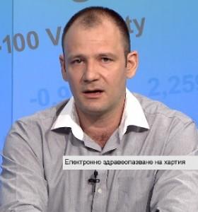 Финансист: Трябват още мерки за демонополизацията на НЗОК