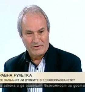 Експерти: Проблемът в НЗОК е политически