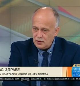 Д-р Бойко Пенков: Няма и минута спокойствие в здравния сектор