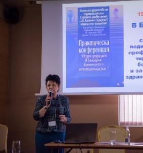 400 хил. българи са с намалена функция на щитовидната жлеза