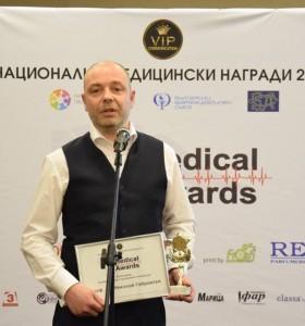 Проф. Николай Габровски с приз за заслуги в медицината
