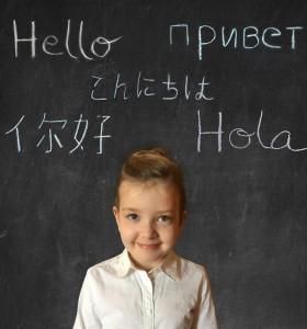 Как ученето на чужди езици повлиява мозъка?