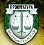 Прокуратурата е образувала проверка за случая със съпругата на Олег Попов