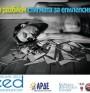 40% от епилептиците в Европа не получават подходящо лечение