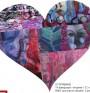 ВМА с инициатива за празника на любовта