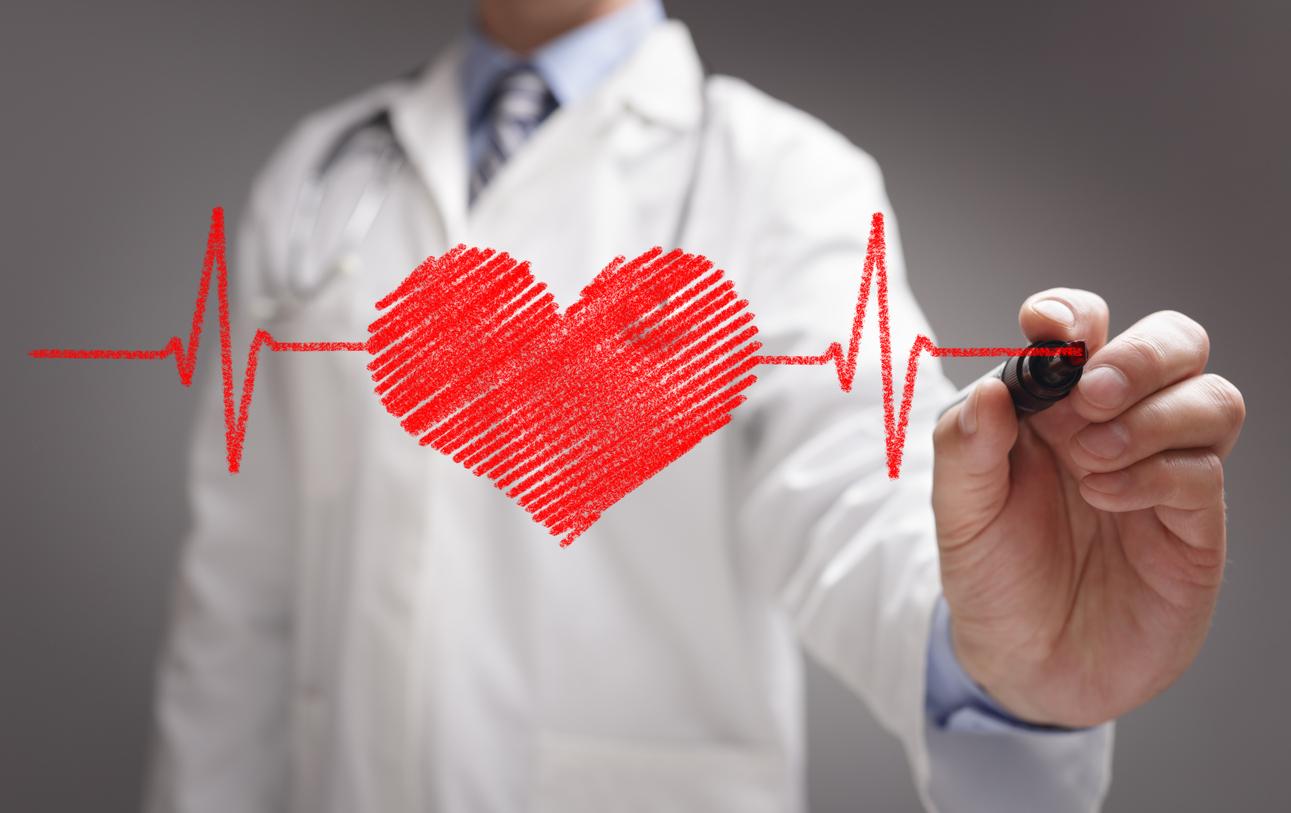 Сърдечносъдовите заболявания са група нарушения на сърцето и кръвоносните съдове,