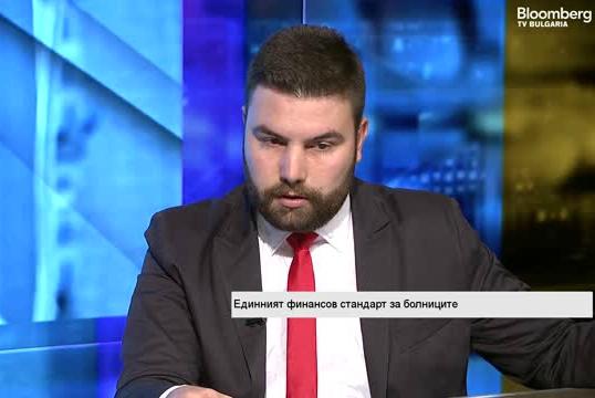 Източник: Bloomberg TV Bulgaria Ако болниците са с дългове от