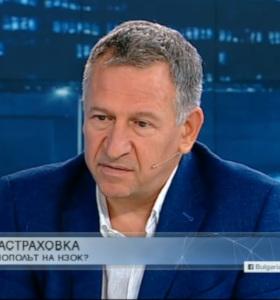 Източник: Bulgaria ON AIR Пациентите ще спечелят най-много ако сами