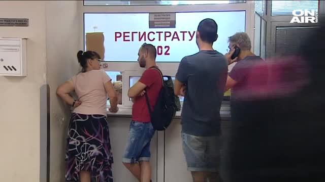 Източник: Bulgaria ON AIR Преосмисляне на концепциите на болниците може