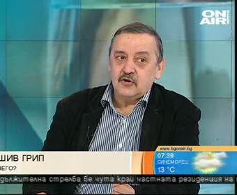 Източник: Bulgaria ON AIR В момента в страната циркулира парагрип