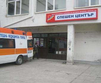 Източник: УМБАЛ Бургас 30 956 души са преминали през УМБАЛБургас