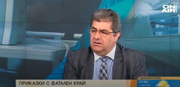 Източник: Bulgaria ON AIR Когато е взето решението за увеличение