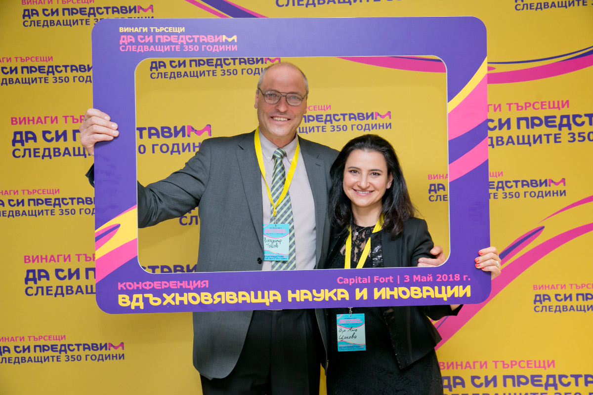 Източник: PR Care; на снимката Томов и д-р Цакова Забележителните