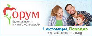 Д-р Васил Даскалов: В нашето майчино здравеопазване са пропуснати някои основни изследвания